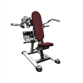 A-Unit Plate Loaded Shoulder Press  *CLICK HERE*