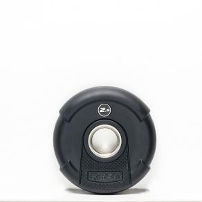 RAZE 2.5kg Rubber Grip Plate *CLICK HERE*
